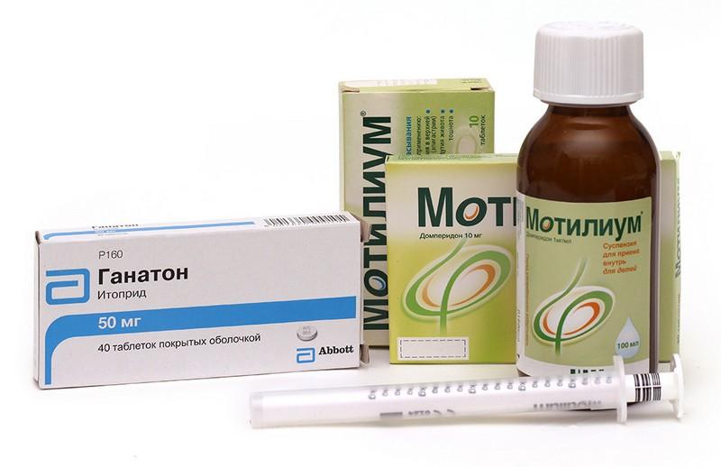 Самые распространённые прокинетики: мотилиум и ганатон