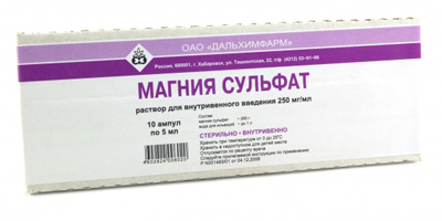 магния сульфат в ампулах для очищения печени