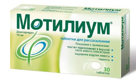 Мотилиум (домперидон). Таблетки для рассасывания