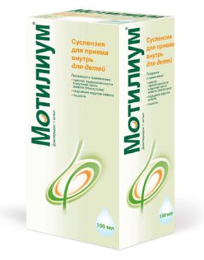 Мотилиум (домперидон). Суспензия для приёма внутрь для детей
