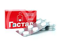 гастал - лекарство с действующими веществами гидроталцит и магния гидроксид