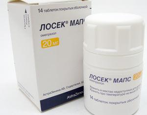 Лосек МАПС (омепразол)