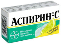 Аспирин (ацитилсалициловая кислота)