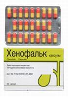 Хенофалк - препарат хенодезоксихолевой кислоты