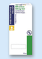 нифуроксазид суспензия